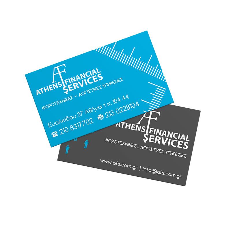 afs-card_ohf01i_uttnjb Σχεδιασμος και εκτυπωση καρτας λογιστικου γραφειου