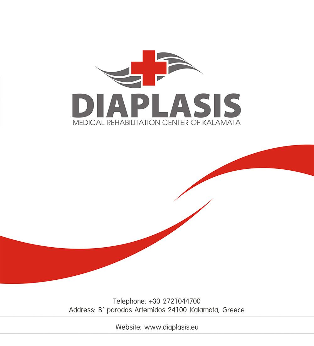 """diaplasis-6_pmmlqo_bifpye Έντυπο """"ΔΙΑΠΛΑΣΗ"""""""