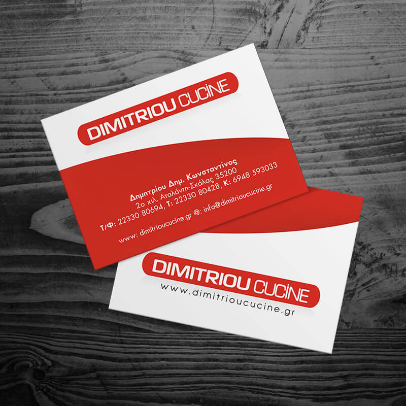 dimitriou_lngicn_j28seg-1 Dimitriou Cucine Personal Card