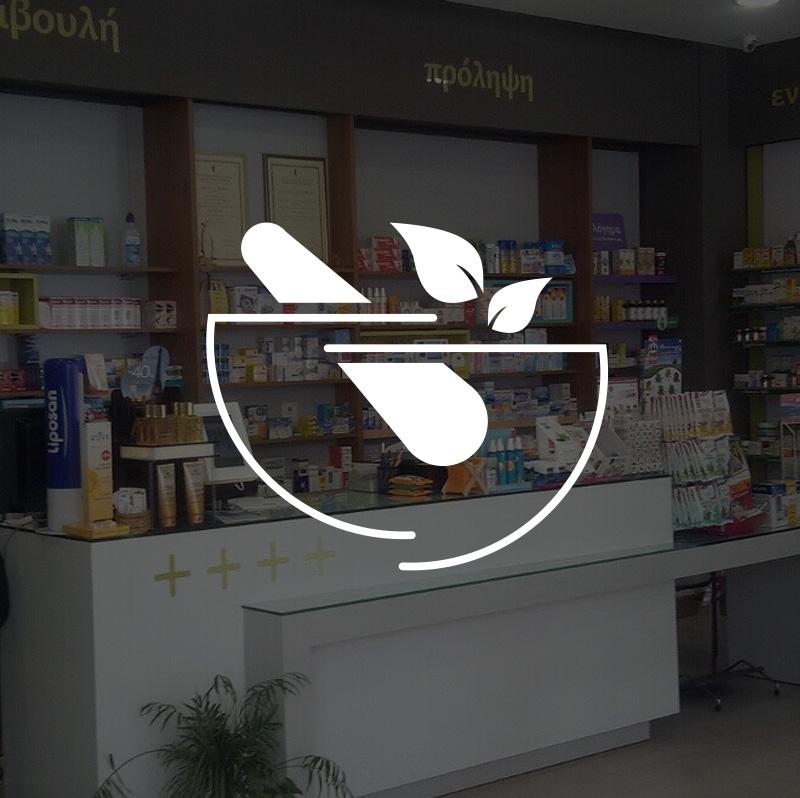 Λογότυπο φαρμακείου