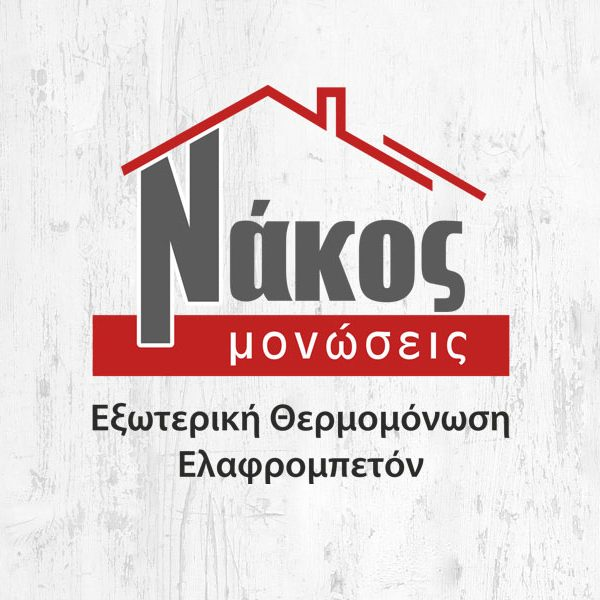 nakos_egvt2f_ufv3yu-600x600 Portfolio