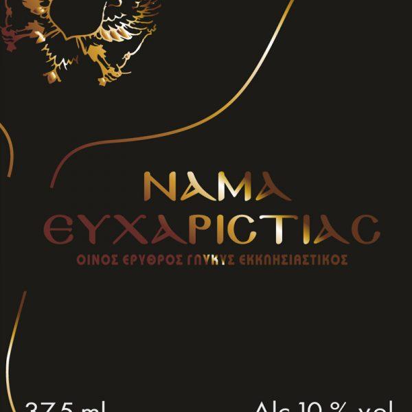 nama2_ep303g_pgxsad-600x600 Portfolio